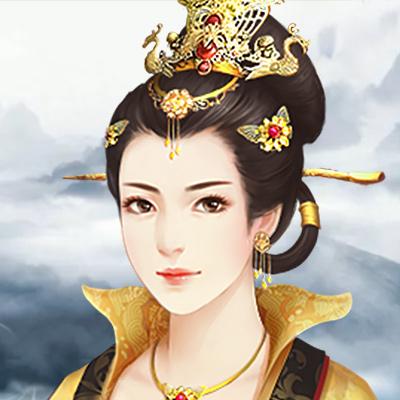 皇后·闫嫣